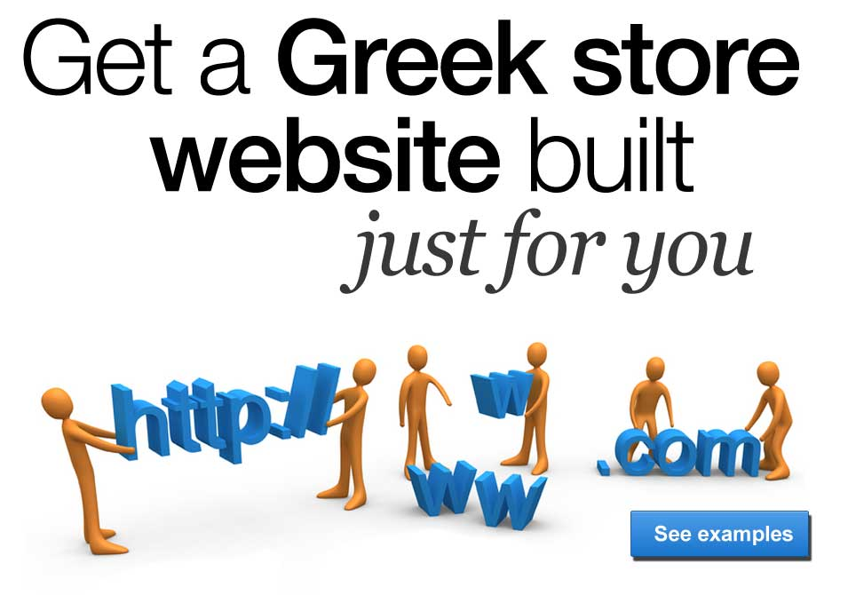 Create an Online Greek Store Website